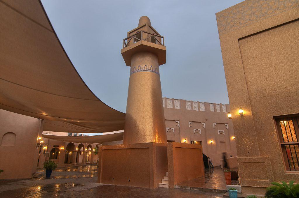 Gyllene Moskén, Katara